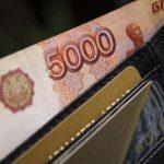 В Крыму сотрудница украла деньги из кассы предприятия из-за долгов