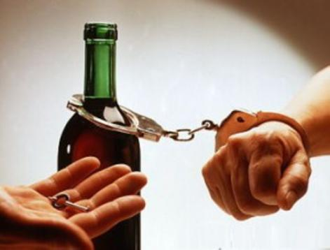 Лечение алкоголизма в Кременчуге — «Новая Жизнь»