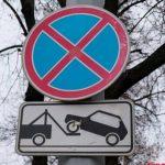 В Симферополе запретят стоянку авто на одной из центральных улиц города
