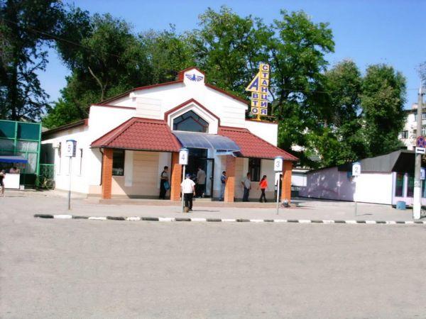 Автовокзал Джанкой