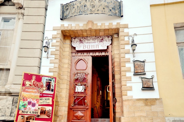 Дом вина - Крым, Евпатория