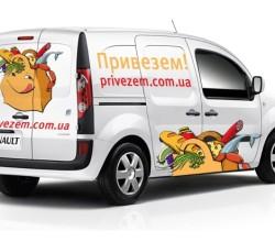 Доставка продуктов по Крыму от Привезем.ua