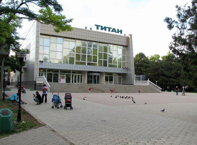 Центр культуры и досуга в Армянске