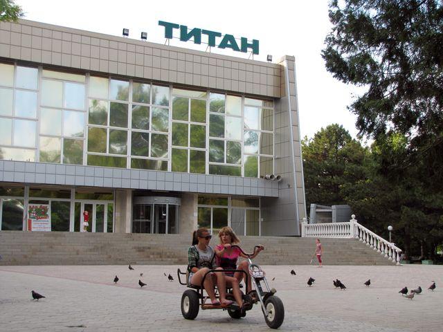 """Кинотеатр """"Титан"""" - центр культуры и досуга в Армянске"""