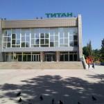 Центр культуры и досуга Армянска