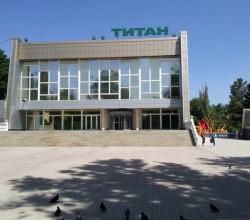 """Площадь перед ЦКиД """"Титан"""""""