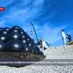 На Федюхиных высотах в Севастополе построили парк живой истории