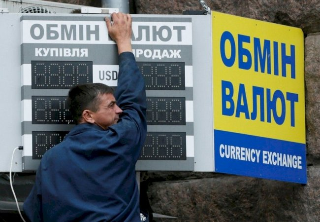 Валютная ситуация в мире. Кризис 2020. Обменка Сумы: достоинства и особенности