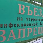 В Севастополе за сутки коронавирусом заболели 55 человек, четверо умерли