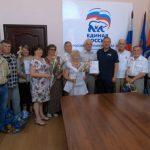 Дмитрий Белик поздравил членов ветеранской организации «Атлантика» с Днём рыбака