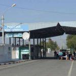 В Крым пытались провезти через границу более 150 упаковок лекарств