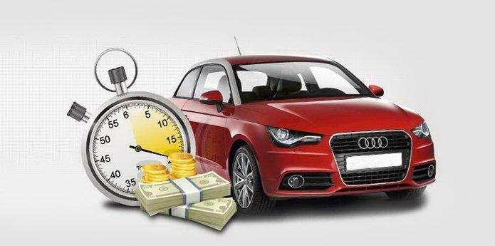 Срочный выкуп авто – выгодная востребованная услуга