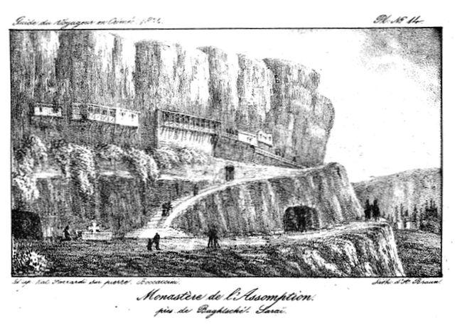 Пещерный монастырь близ Бахчисарая - иллюстрация к книге