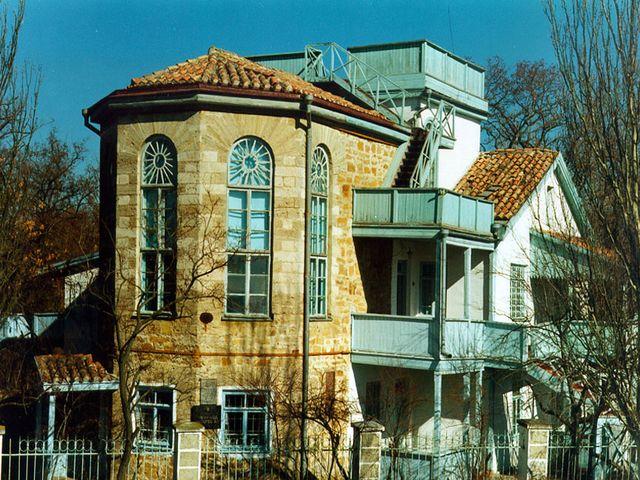 Дом-музей М.Волошина