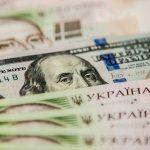 Вигідний обмін валют в Маріуполі