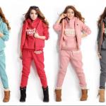 Женские теплые спортивные костюмы от Гипюр