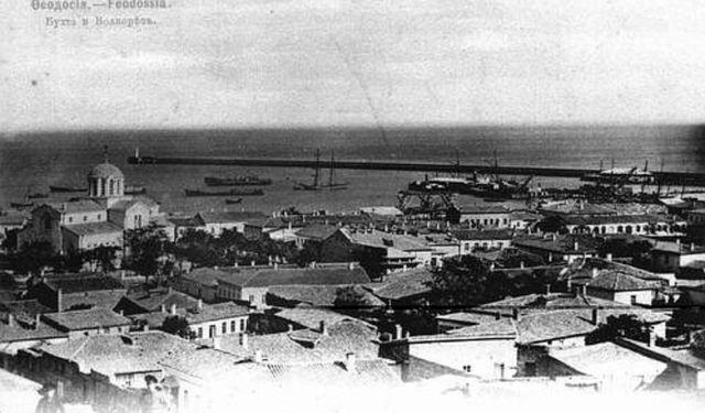 Город и бухта