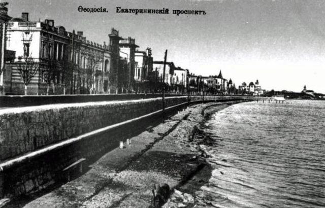 Феодосия. Екатериненский проспект. Старая набережная