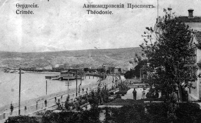 Феодосия. Александровский проспект