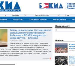 Крымское информационное агентство