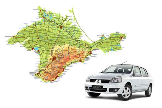 В Крым на машине из России