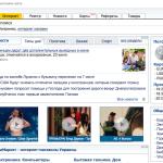 Украинская поисковая система МЕТА обновила дизайн