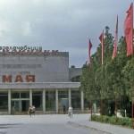 Грязелечебница Мойнаки — исчезнувшая здравница Крыма