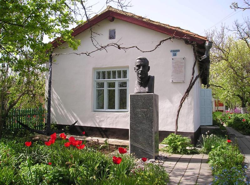 Дом-музей Грина Старый Крым