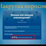 Накрутка аккаунта соц. сети. Продвижение в Вконтакте