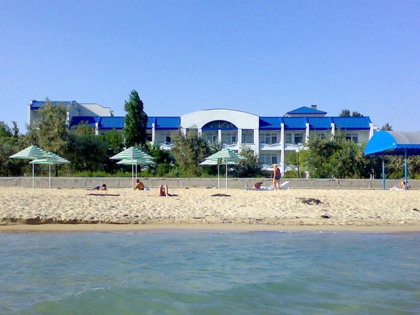 Паралимпийский центр Евпатории (Крым)