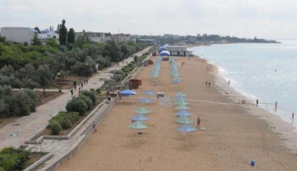 Паралимпийский центр Евпатории пляж