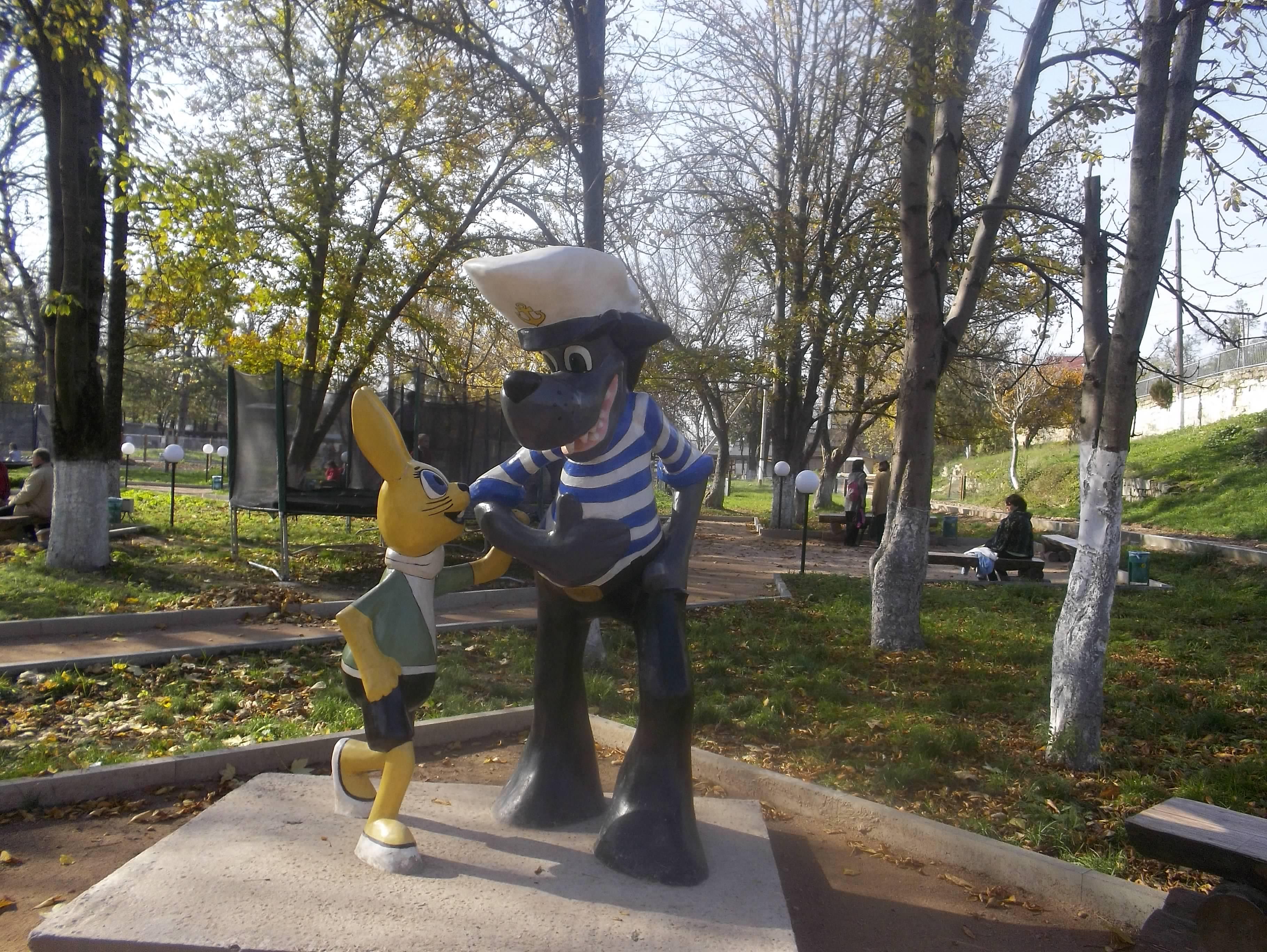 Park miniatyur
