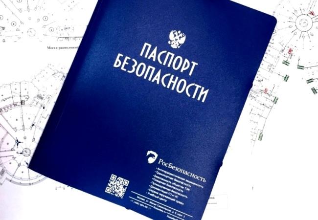 Энергетический паспорт и энергетический сертификат