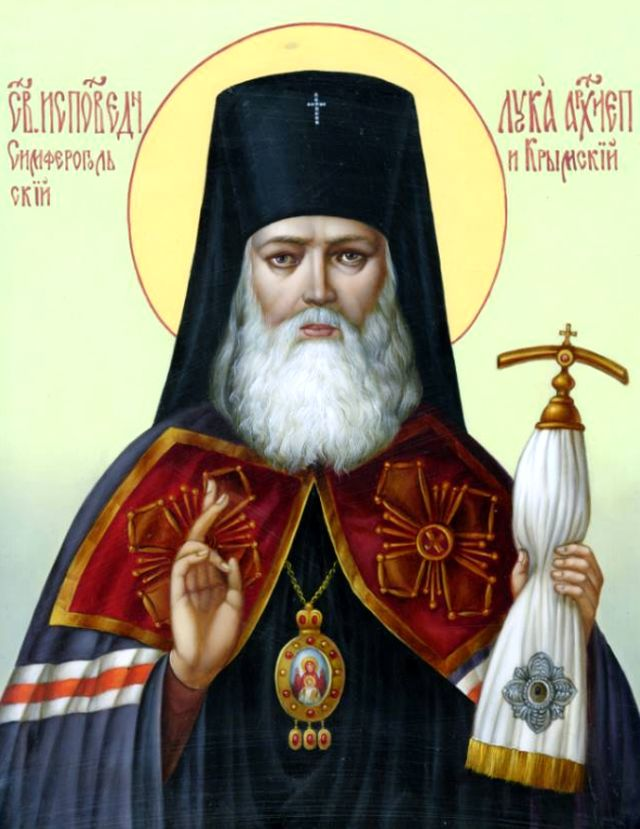 Архиепископ Лука на иконе