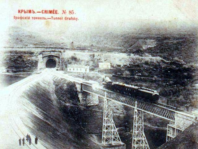 Лозово-Севастопольская железная дорога. Графский тоннель