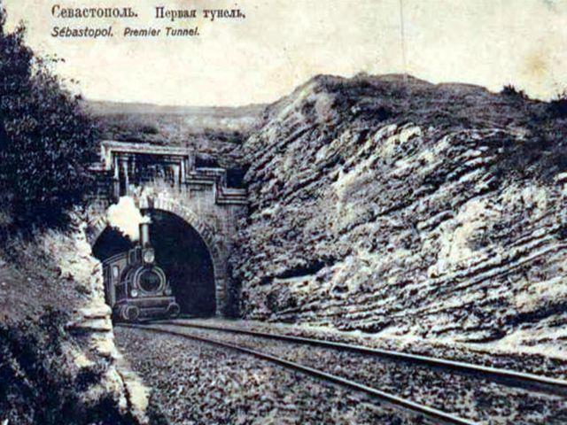 Лозово-Севастопольская железная дорога. Первый тоннель