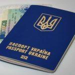 Виза жены в Российскую Федерацию