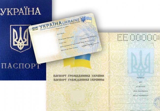 Постоянный вид на жительство в Украине