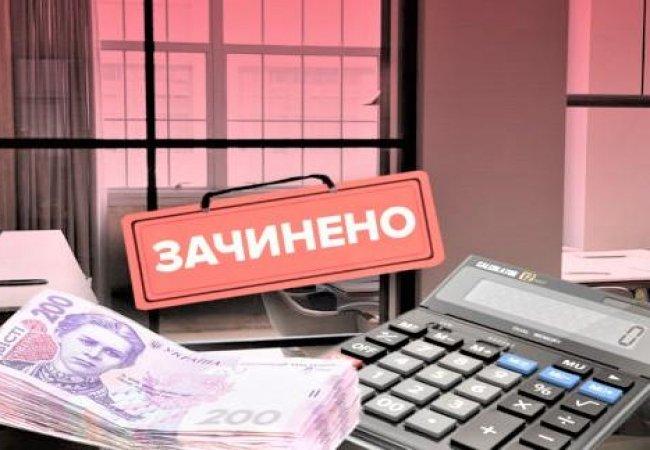 Кому довірити податкові та фінансові звіти ФОП?