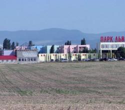 Вид парка львов в Крыму