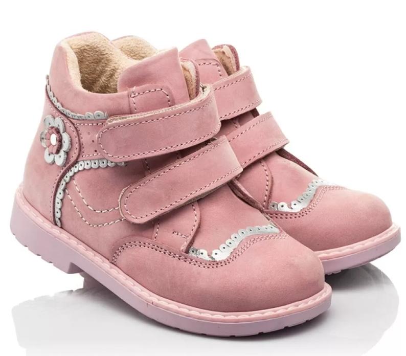 Где купить или заказать качественные детские ботинки в городе Киев?