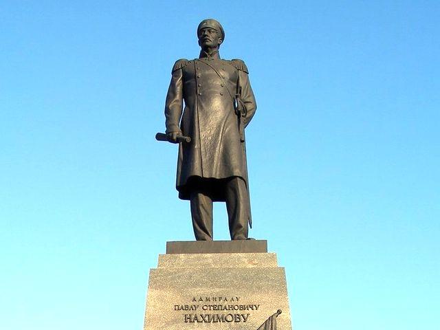 Памятник адмиралу П.С.Нахимову