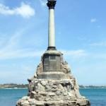 Памятные места и достопримечательности Севастополя