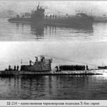 В Крыму обнаружена затонувшая подводная лодка «Щука»