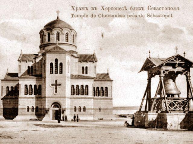 Собор Святого Владимра на старинной фотографии