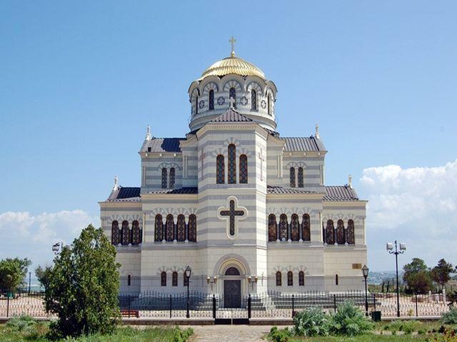 Картинки по запросу херсонес храм где крестился князь владимир