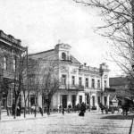 Первое народное училище и Первая гимназия в Крыму