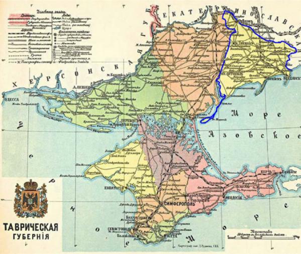 Карта Крыма, Таврида