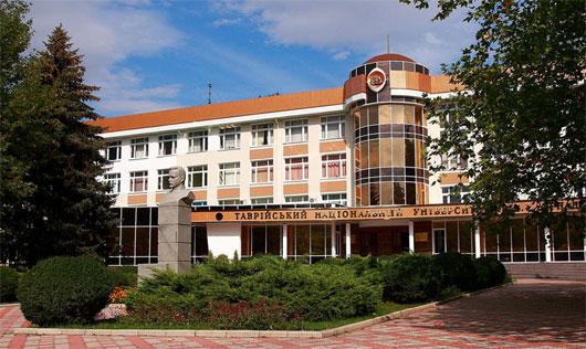Таврический национальный университет им. В. И. Вернадского