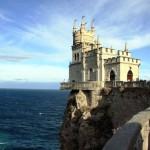 Ялта — курортная и историческая